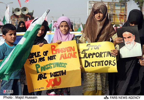 حجاب در بحرین